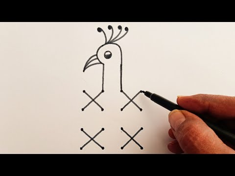 How To Draw Peacock With 4×4 Dots Easy | How To Draw A Peacock flying easy step by step